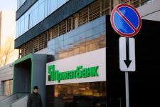 Убытки ПриватБанка в первом полугодии достигли 2,9 млрд грн