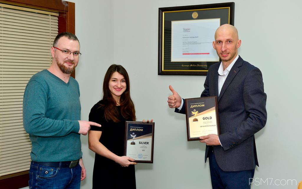 psm-award-velikanov