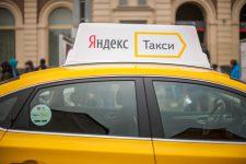 Курс на Запад: Яндекс.Такси заработало еще в одном городе