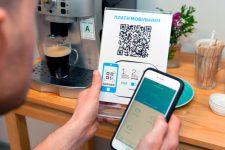 Киевская бизнес-школа принимает оплату банковскими картами через QR-код