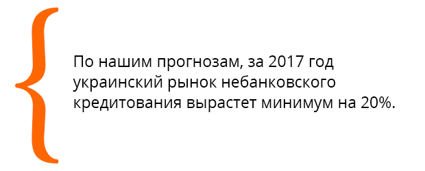 ua-market