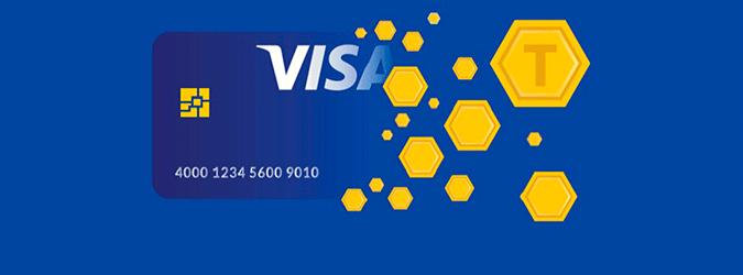 Токенизацию от Visa будут применять еще в 12 странах