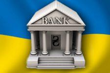 Активы 49 банков-банкротов продадут за 4,4 млрд гривен