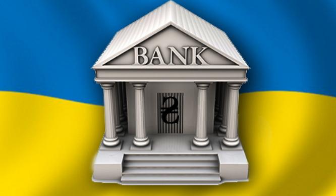Неплатежеспособные банки Фонд гарантирования