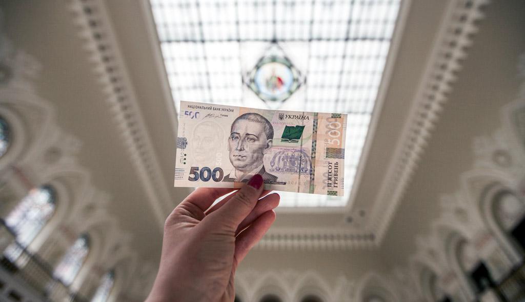 Банки с российским капиталом