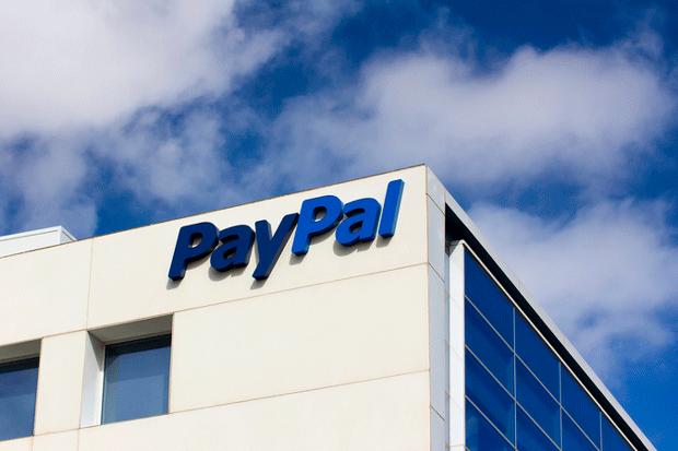 Инвестиция PayPal Toss