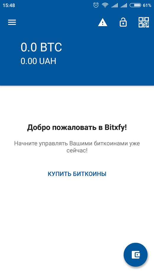 магазины россии в 2017 принимающие биткоин-3