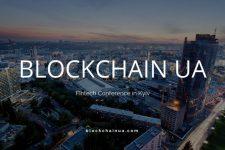 Украина — идеальная платформа для криптотехнологий: отчет с BlockchainUA