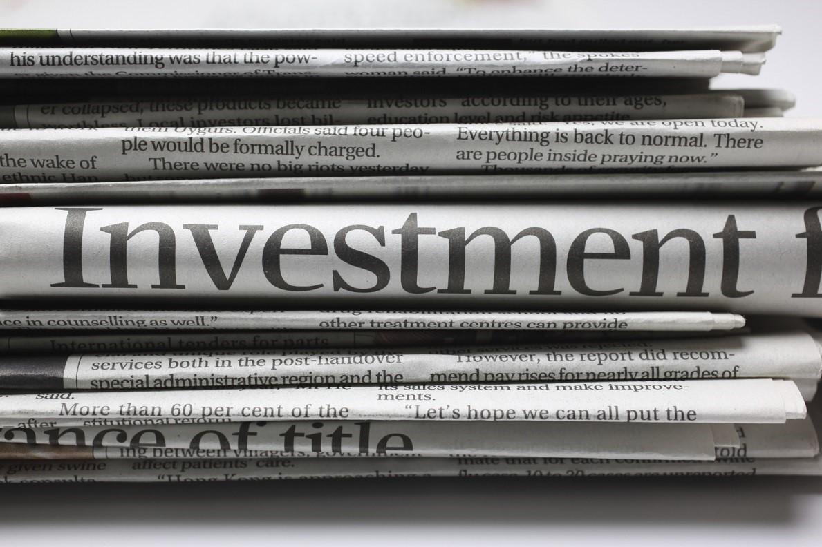 инвестиции за рубеж
