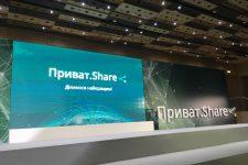 Цифровая Украина: ПриватБанк готовит настоящую революцию