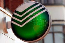 Банки с российским капиталом ведут переговоры о продаже — НБУ
