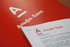 В Альфа-банке прокомментировали слухи об уходе с украинского рынка
