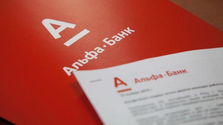 Альфа-банк уход с украинского рынка