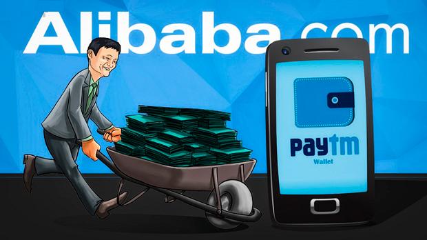 Инвестиция Alibaba