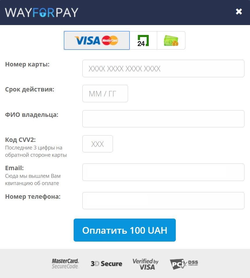 На каком сайте регистрироваться для биткоин бинарные опционы для смартфона