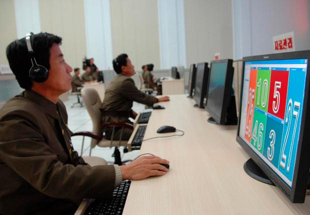 Хакеры Северная Корея
