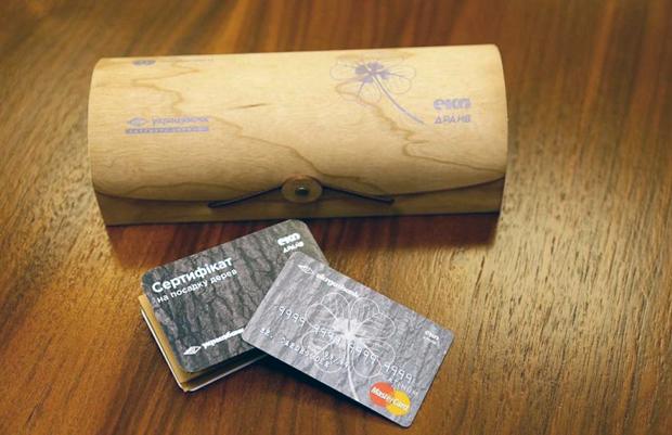 Экологически чистая платежная карта
