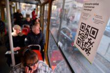 Проезд с помощью QR-кода можно оплатить еще в двух городах Украины