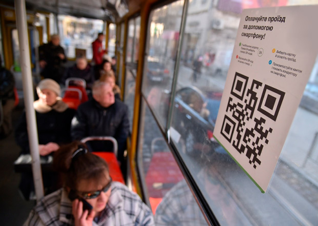 Оплата проезда с помощью QR-кода