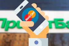 Без купюр и карт: ПриватБанк и Mastercard запустили цифровой бесконтактный кошелек