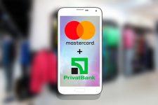Кошелек в смартфоне: Mastercard и ПриватБанк анонсировали новый сервис