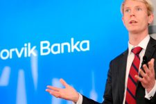 Кому Россия продала украинский Сбербанк