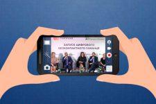 Прямая трансляция: Mastercard и ПриватБанк запускают цифровой бесконтактный кошелек