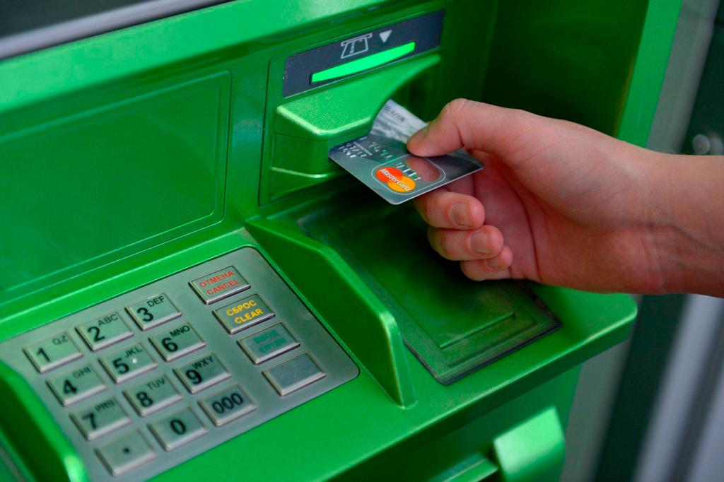 банкоматы ПриватБанка