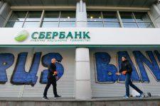 Против дочек российских банков в Украине введут санкции