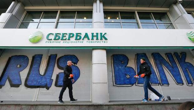 дочек российских банков