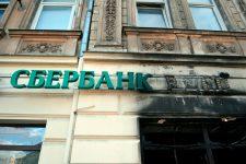 Крупный украинский банк ограничил выдачу наличных