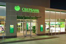 Нацбанк угрожает Сбербанку санкциями