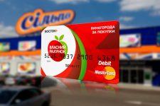Супермаркет Сильпо начинает выдавать платежные карты