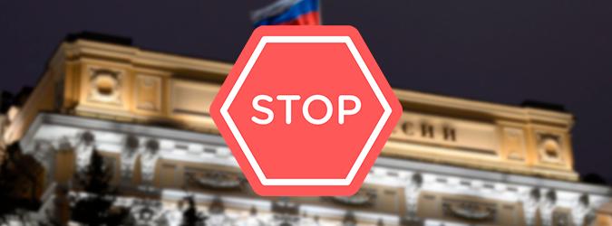 Порошенко ввел санкции против банков с российским капиталом (список)
