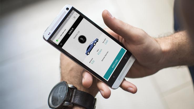 Uber угроза приватности