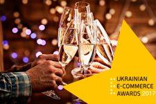 E-Awards 2017: Украинские потребители выбирают лучших. Голосование началось