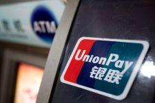 Успех UnionPay: платежную систему поддерживает 41 млн мерчантов по всему миру