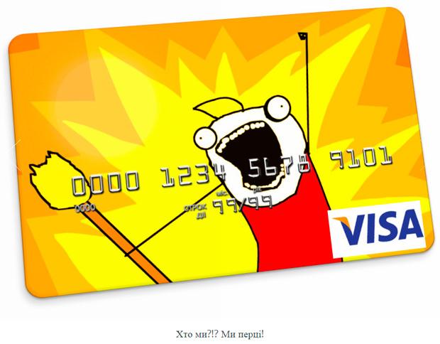 это сила!!!! этом кредитные карты без справок по низким процентам почти одно