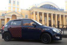 Uber запустился еще в одном городе Украины: тарифы и электромобили