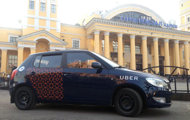 Uber в Харькове
