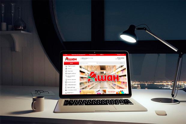 Ашан непродуктовый интернет-магазин