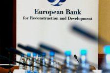 Европейский банк может стать акционером Ощадбанка