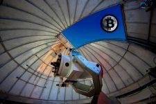 В ЕС создадут собственную блокчейн-обсерваторию