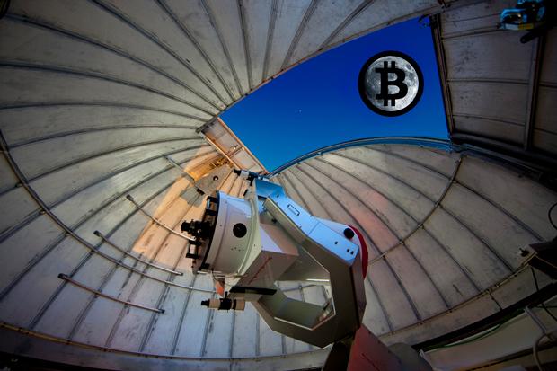 Блокчейн-обсерватория в ЕС