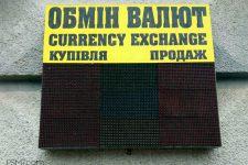 Нацбанк отозвал валютные лицензии у двух компаний
