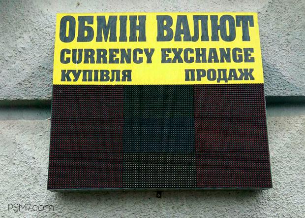 Нацбанк валютные лицензии
