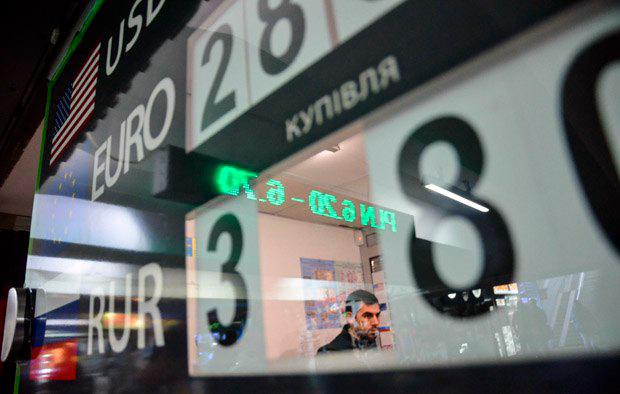 НБУ смягчил ограничения по продаже валюты