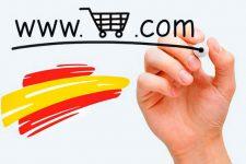 В европейском e-commerce наметился новый лидер роста
