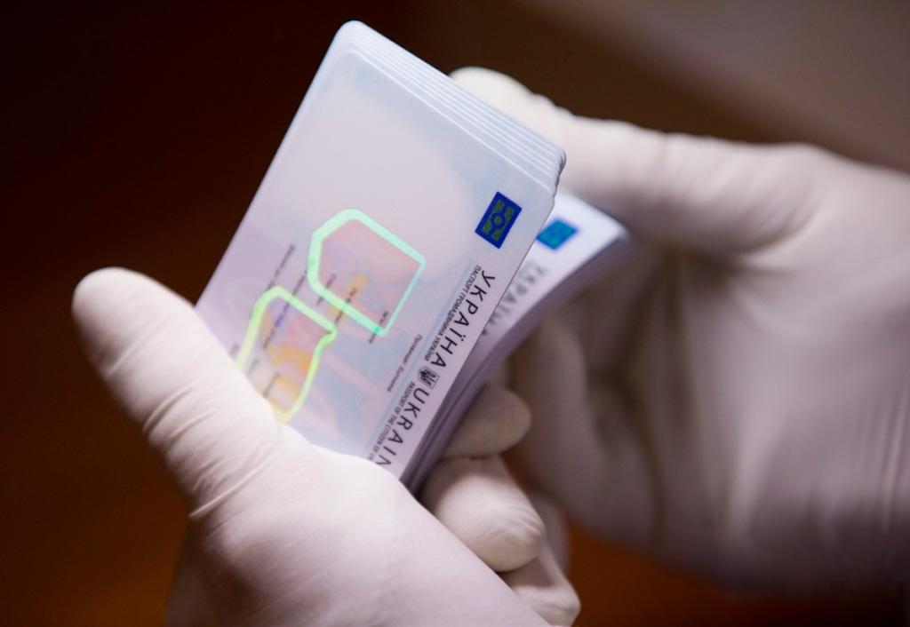 Банки ID-паспорта