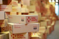 «Новая почта» повысила тарифы